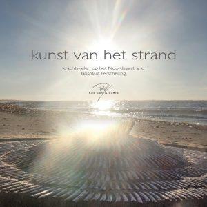 2017 / 1e deel / Kunst Van Het Strand
